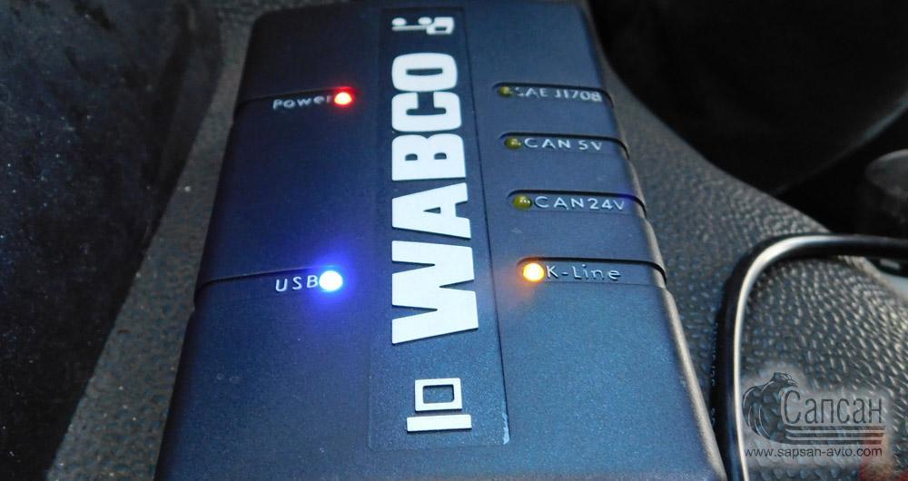 Комп'ютерна діагностика WABCO. ECAS, EBS, ABC, TEBS C/D Дніпропетровськ