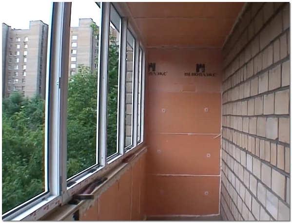 Утепление стен и потолка балкона пеноплексом