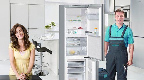 Ремонт холодильника Bosh
