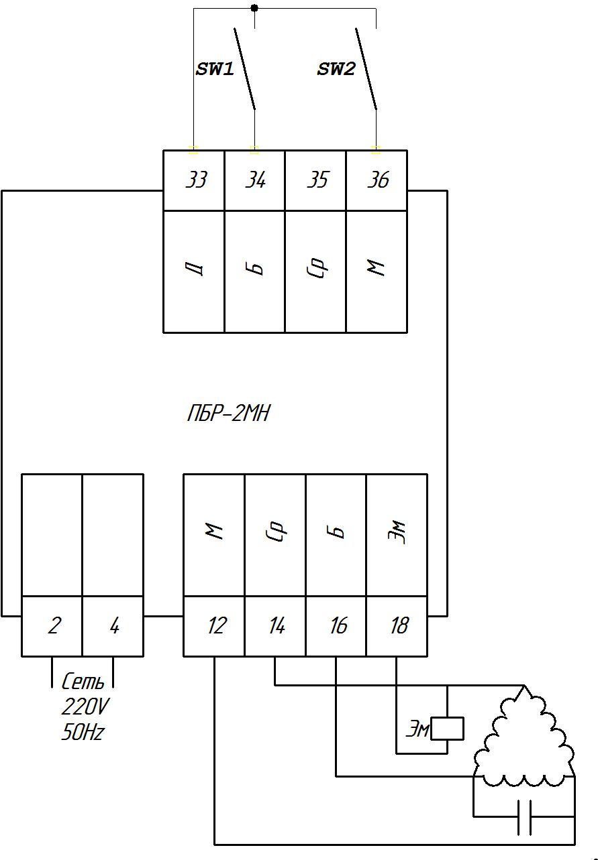 Схема подключения пускателя бесконтактного реверсивного для монтажа на дин-рейку ПБР-2МН