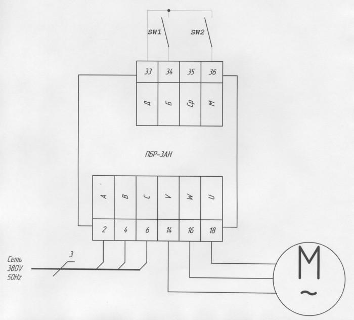 ПБР-3АН Схема подключения пускателя бесконтактного для монтажа на дин-рейку