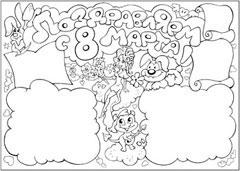 Стенгазета на 8 марта ― вариант 8