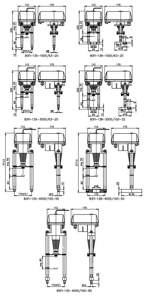 Рисунки приводов аналоговых для сайта.jpg