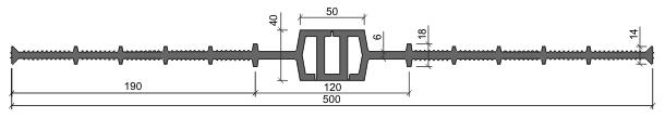 Гидрошпонка ДВ-500/50