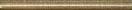 Aparici Absolut +10735 Бордюр керамич. INCANTO ORO MOLDURA, 3x31,6