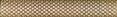 Aparici Enigma +13283 Бордюр керамич. SYMBOL GOLD MOLD, 3x20