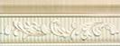 Aparici LINEAGE +16734 Бордюр керамич. MAJESTIC IVORY CF, 8X20