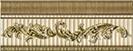 Aparici LINEAGE +16740 Бордюр керамич. MAJESTIC GOLD CF, 8X20