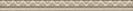 Aparici LEGACY +16744 Бордюр керамич. NOVEL NOCE MOLD, 4X29,75