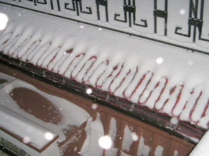 кровельная система снеготаяния в роботе