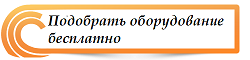podbor_obor