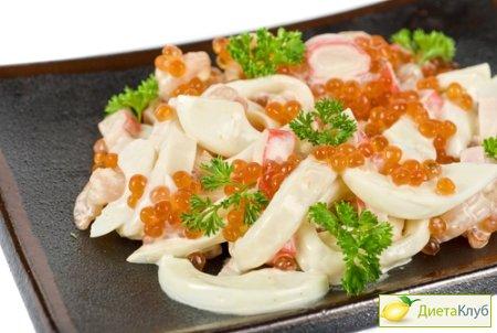 салат з червоною ікрою