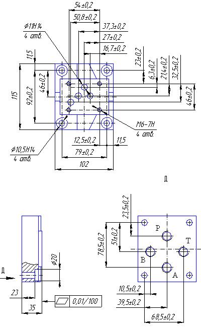 ВЕ 10.44 ВЕ10.44 фото схема