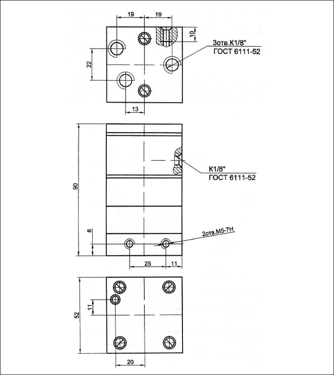 П-КВВ-4/10 фото параметры схема
