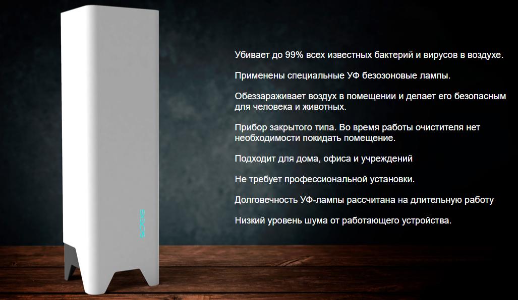 облучатель ультрафиолетовый кварцевый оуфк 01 купить Алматы