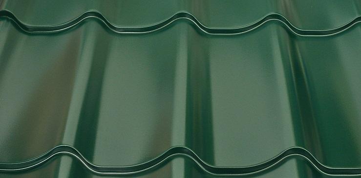 металлочерепица prisma 6005