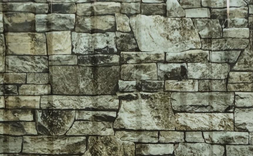 профнастил под камень ― white stone