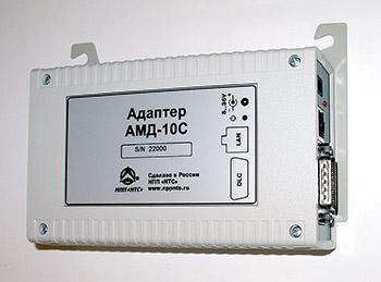 Автомобильный компьютерный Сканер МТ10С Адаптер АМД-10С