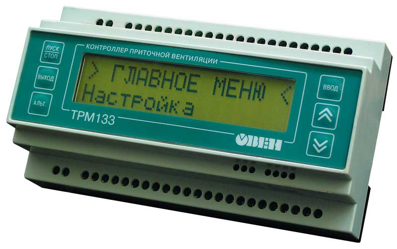 Контроллер приточной вентиляции ОВЕН ТРМ 133