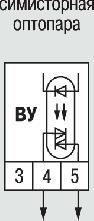 ОВЕН ТРМ201 схемы подключения ВУ