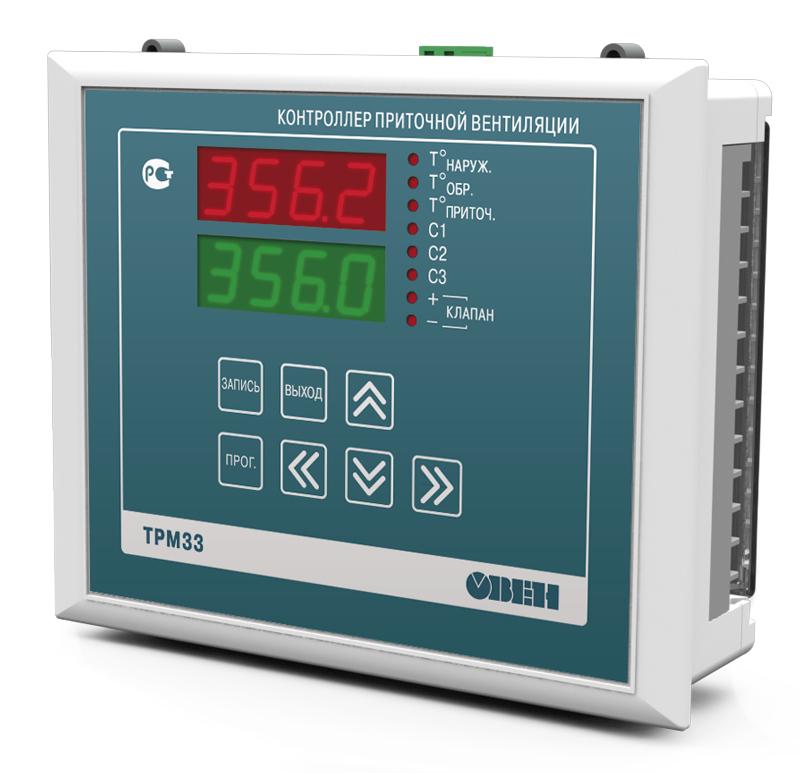 Контроллер для регулирования температуры в системах отопления с приточной вентиляцией ОВЕН ТРМ33