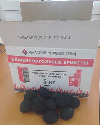 брикетированный уголь