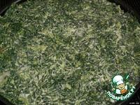 Рыба на овощной подушке ингредиенты