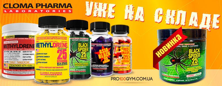 Pre-workout-complex-Black-Spider-210-g
