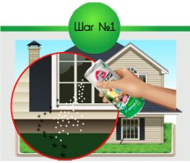 Для уничтожения садовых муравьев на приусадебных участках, в фундаментах домов и коттеджей рекомендуется насыпать гранулы в места их скопления (10 г на 1 м²).