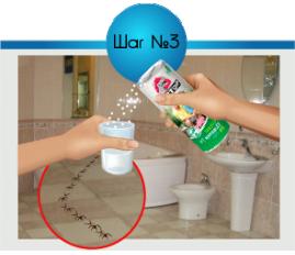 Для уничтожения рыжих домовых муравьев (в ванных, душевых, санузлах) разведите гранулы в воде (10 г на 0,5 л воды), полученный раствор необходимо нанести на пути передвижения муравьев.