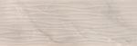 Olimpia Ondas Brillo Grey