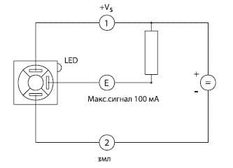 Электрическая схема KSK-R