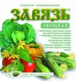 Завязь овощная - стимулятор плодообразования