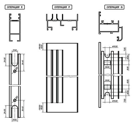 пневматический пресс c640 + 9es/11 + 9es/08