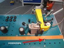 Кромкооблицовочный станок R-17, Вертикальное расположение концевого выключателя на кромкооблицовочном станке