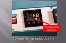 Кромкооблицовочный станок R-17. Плавная регулировка скорости кромкооблицовочного станка с ручной подачей