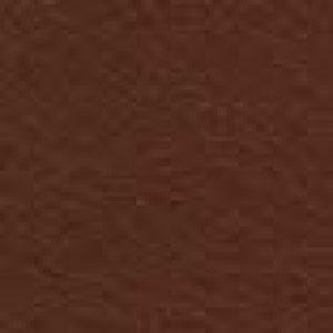 коричневая