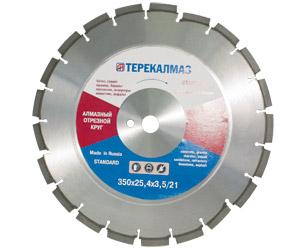 Алмазный диск по асфальту