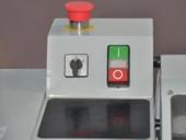 Панель управления D210х400