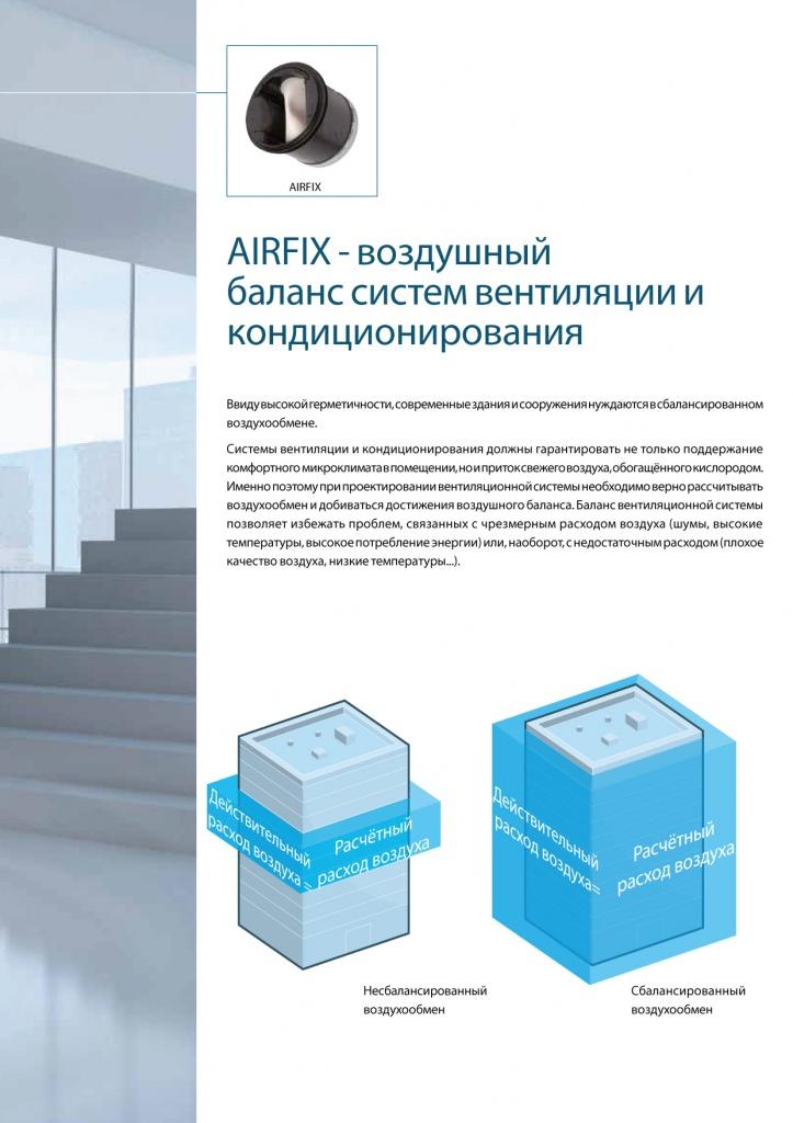 airfix3.jpg