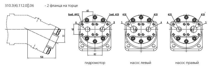 310.3.112.00.06 Присоединение рабочих линий встроенная аппаратура