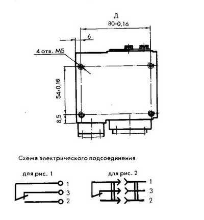 Габаритные размеры-1 датчика-реле давления ДЕМ-102
