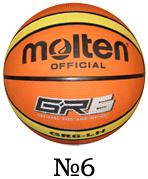 Basketball ball 6