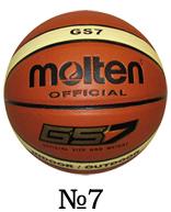 Basketball ball 7